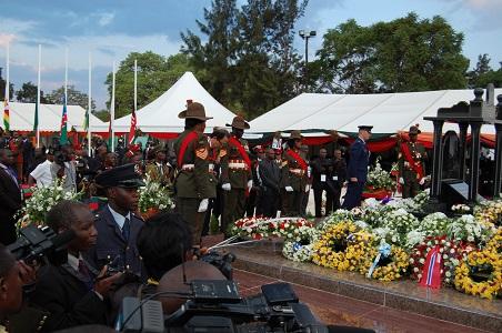 在ザンビア日本国大使館
